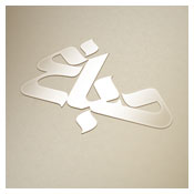 طراحی لوگوی کلمه صباغ از جی فایلز
