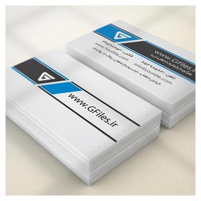 فایل آماده کارت ویزیت (PSD لایه باز) با طراحی دو رو
