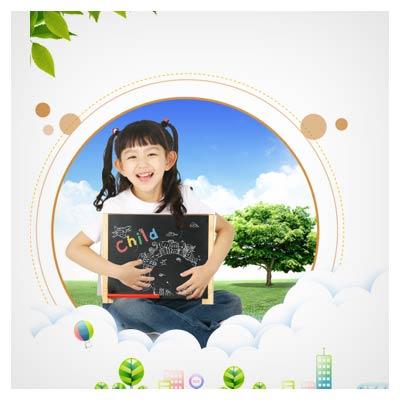 فایل لایه باز کودک و تخته سیاه