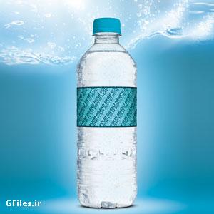 فایل موکاپ بطری آب معدنی و نمایش لیبل روی بطری