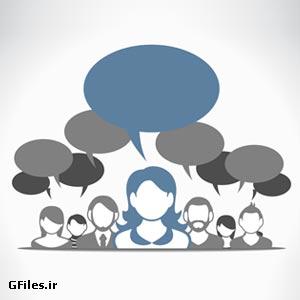دانلود فایل وکتور ارتباط و گفتگو با فرمت های AI و PDF
