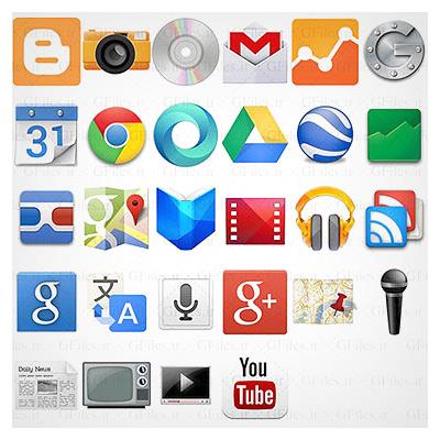 مجموعه آیکونهای گوگل