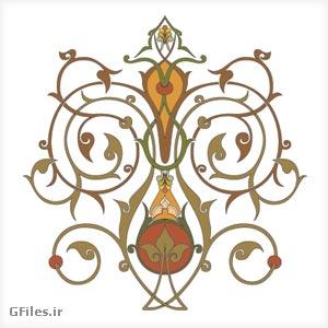 دانلود وکتور زیبای اسلیمی بصورت لایه باز