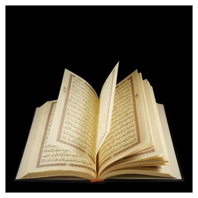 عکس با کیفیت قرآن باز