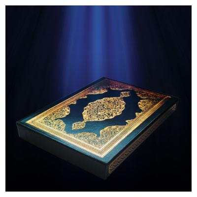 نورانیت قرآن