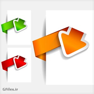دانلود فایل لیبل وکتوری، به صورت فلش های زرد و سبز و قرمز رایگان