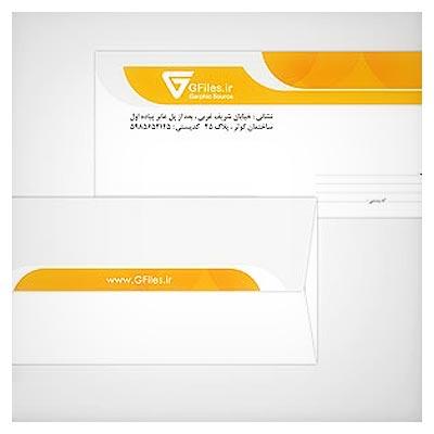 دانلود طرح لایه باز و فرم باز از پاکت نامه با تم رنگی نارنجی