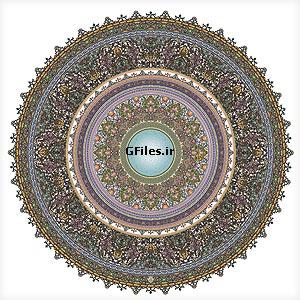 فایل لایه باز وکتوری تذهیب با پسوند eps بصورت دایره ای شکل