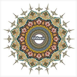 دانلود شمسه (تذهیب) اسلامی با فرمت وکتور (لایه باز eps)