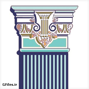 دانلود فایل تذهیب وکتوری ستون و سرستون قصر و کاخ