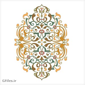 Islamic Ornament Vector