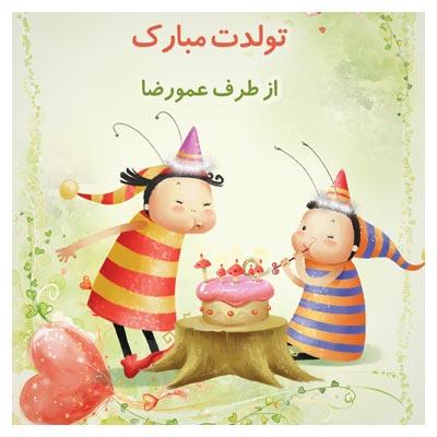دانلود کارت پستال لایه باز جشن تولد با فرمت psd
