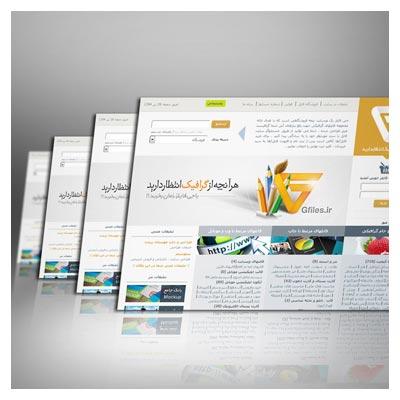 فایل پیش نمایش قالب سایت