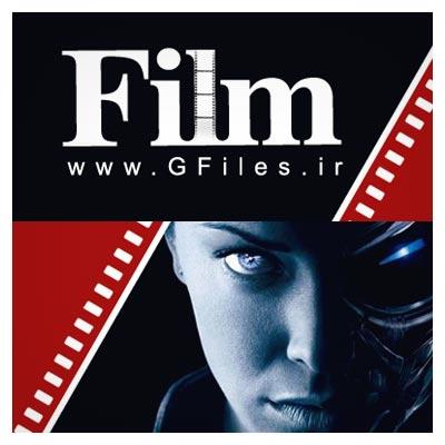 هدر وبلاگ فیلم