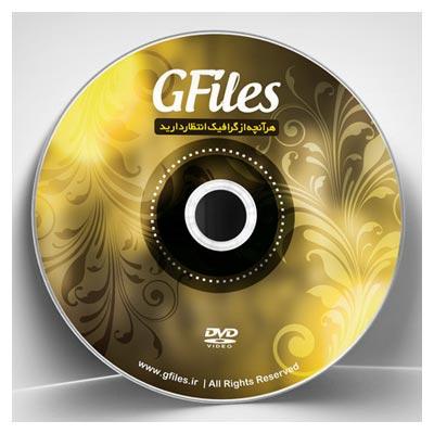 دانلود لیبل طلایی رنگ سی دی بصورت کاملا لایه باز و با فرمت psd