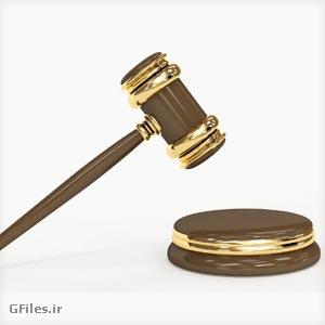 دانلود عکس با کیفیت با موضوع چکش قاضی و عدالت