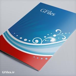 فایل پیش نمایش جلد مجله بصورت لایه باز (psd لایه باز)