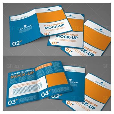 مجموعه سه طرح موکاپ (Mockup) مجله دو لت