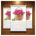 دانلود فایل پیش نمایش سه تقویم دیواری آویز شده به دیوار چوبی