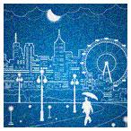وکتور شهر و پارک با تم رنگی آبی