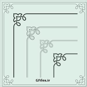 دانلود فایل وکتور گوشه تذهیبی و تزیینی مناسب برای طراحی های مذهبی