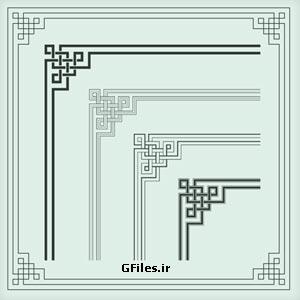 وکتور (Ai) لایه باز مجموعه کادر و گوشه تذهیبی با قابلیت اجرایی در کلیه نرم افزارهای گرافیکی