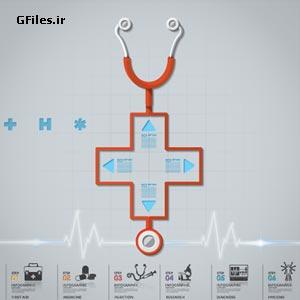 دانلود فایل وکتوری اینوگرافی با موضوع خدمات پزشکی