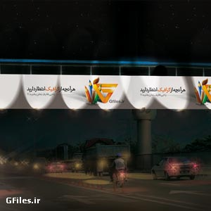 موکاپ لایه باز psd بنر و بیلبورد تبلیغاتی در شب با امکان نمایش طرح شما