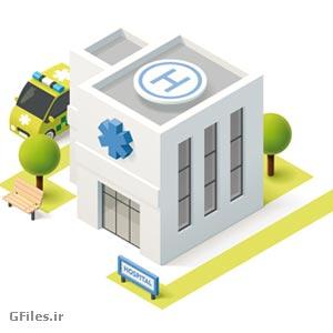 وکتور لایه باز سه بعدی ساختمان بیمارستان مناسب برای بازی سازان و طراحان