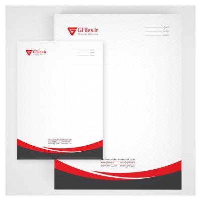 فایل آماده و لایه باز سربرگ اداری تجاری با فوتر مشکی و پسوند psd
