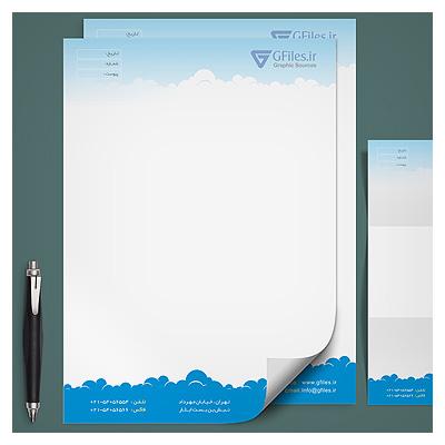 دانلود سربرگ فانتزی لایه باز با تم رنگی آبی با پسوند PSD