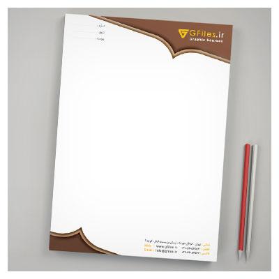 فایل لایه باز psd سربرگ اداری تجاری در سایز a4 و a5
