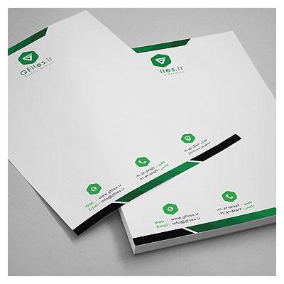 فایل psd لایه باز سربرگ تجاری اداری زیبا با تم رنگی سبز