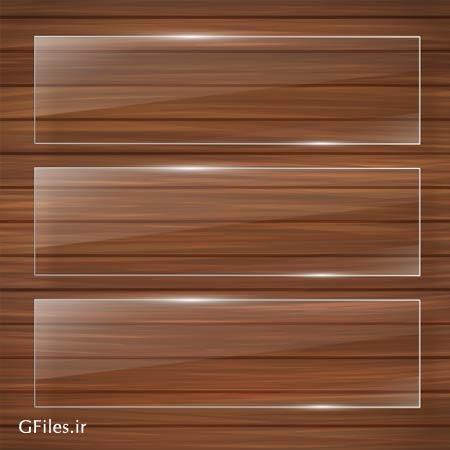 وکتور لایه باز مجموعه باکس های شیشه ای روی پس زمینه چوبی