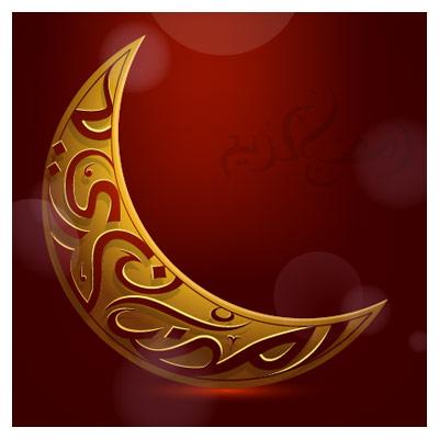 دانلود وکتور هلال ماه مبارک رمضان