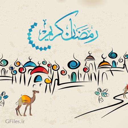 دانلود فایل وکور بکگراند با طرح ماه مبارک رمضان و المان های مساجد و شتر