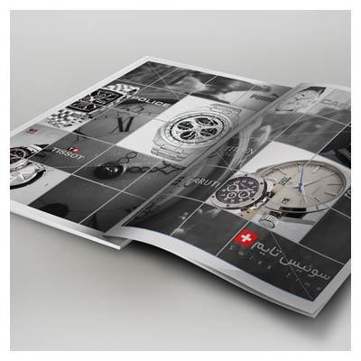 دانلود پیش نمایش صفحات داخلی مجله (موکاپ لایه باز psd)