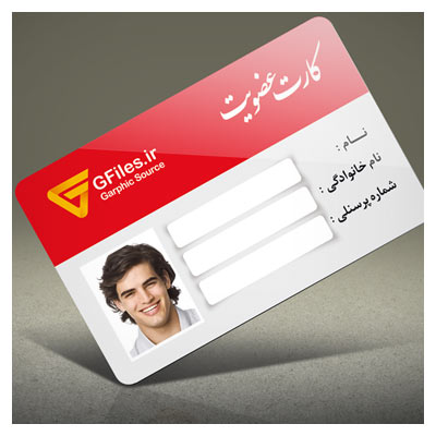 membership card psd file