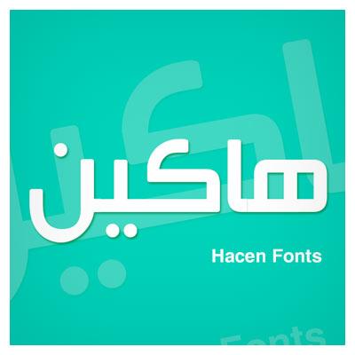 فونت رایگان و عربی هاکین (hacen free arabic font)