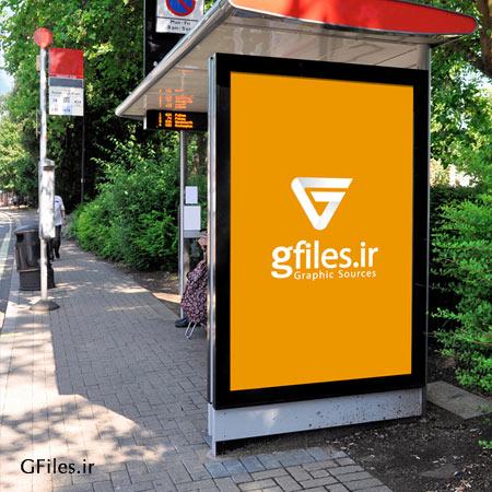 PSD موکاپ (پیش نمایش) بنر تبلیغاتی ایستگاه اتوبوس