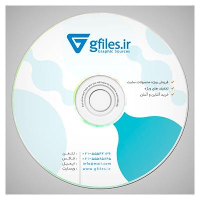 دانلود لیبل لایه باز cd/dvd (موضوع عمومی)