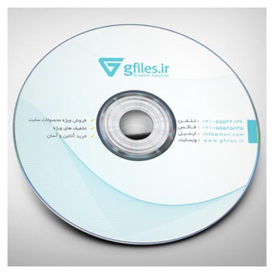 CD Label Psd File