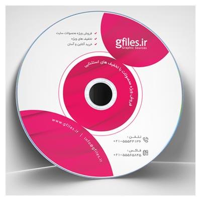 فایل PSD لایه باز برچسب (لیبل) سی دی و دی وی دی