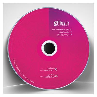 فایل لایه باز لیبل CD (برچسب) تذهیب دار