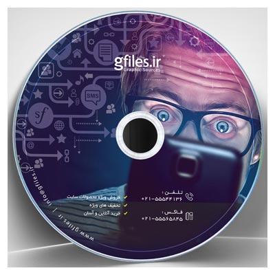 دانلود لیبل سی دی با موضوع مضرات شبکه های اجتماعی ، هک و ...