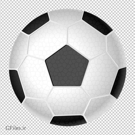 فایل دوربری شده توپ فوتبال با کیفیت بالا
