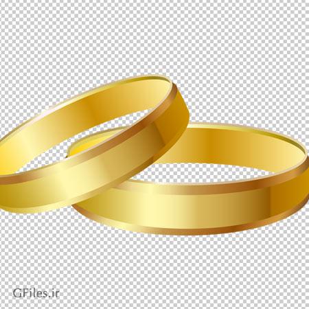 فایل png حلقه های طلایی ازدواج با کیفیت بالا
