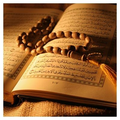 عکس با کیفیت قرآن و تسبیح با افکت قدیمی