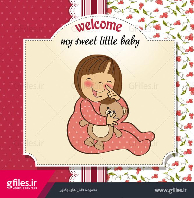 قیمت بنر تولد کارت و بنر کارتونی دختر کوچولو و عروسک خرسی (Cartoon Baby ...