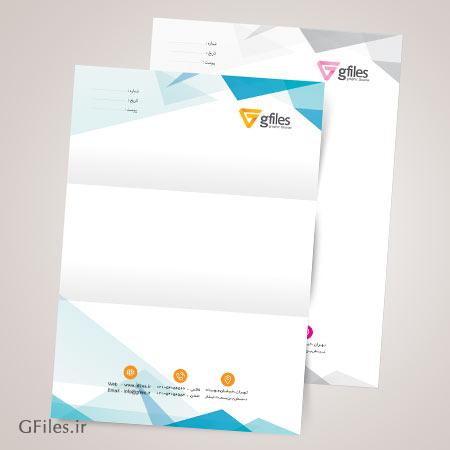 طرح های لایه باز سربرگ اداری در سایزهای A5 و A4 بصورت تمام رنگی و CMYK